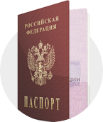 Паспорт (копия паспорта)