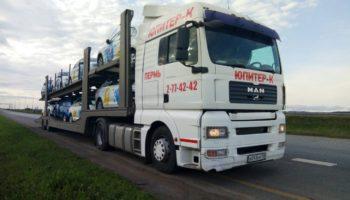 Перевозка автовозом по России